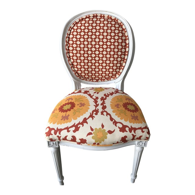 Louis XV Style White Round Back Side Chair For Sale