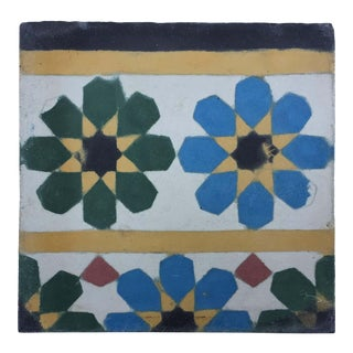 Moroccan Encaustic Cement Tile Border with Fez Moorish Design For Sale