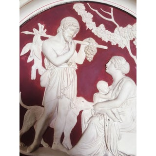 Late 19th Century Neoclassical Bisque Wall Roundel Plaque Relief Preview
