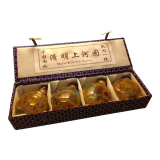 Chinese Qing Dynasty Repo Snuff Bottles - Set of 4