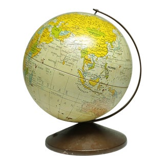 1970s All Metal Bank/Globe For Sale