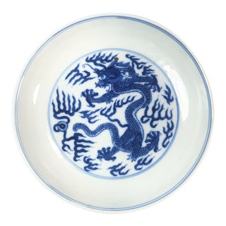 Imperial Style Chinese Blue and White 'Dragon' Saucer Dish With Mark For Sale