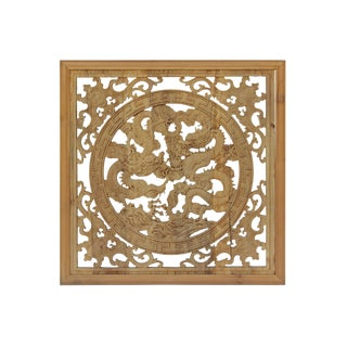 Chinese Square Flower Dragons Wooden Wall Plaque Panel