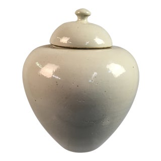 Antique Chinese Lidded Jar For Sale