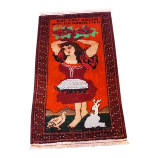 "Antique Kayseri Armenian Rug - 2'9"" x 1'7"""