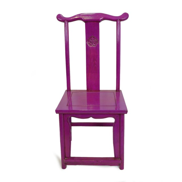 Bright purple Ming dining or occasional side chair. Rich true purple lacquer finish over carved elm wood. A fun twist on...