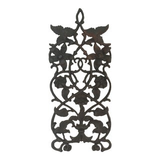 Vintage Cast Iron Decor for Wall or Shelf For Sale