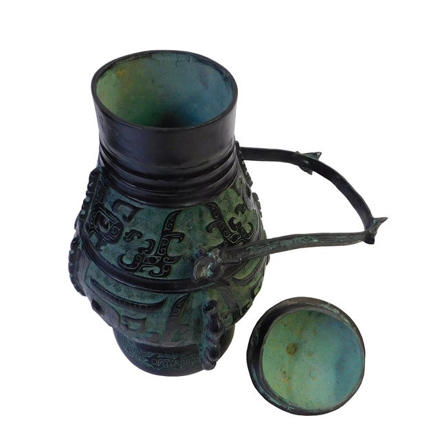 Asian Green Bronze-Ware Vessel - Image 3 of 5