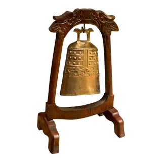 Wood and Brass Meditation Gong For Sale