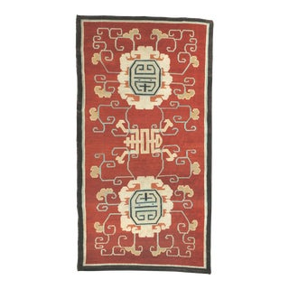 "Early 20th Century Tibetan Rug - 5'2"" X 9'8"" For Sale"
