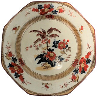 Antique English Octagonal Bird Plate by Wedgwood For Sale
