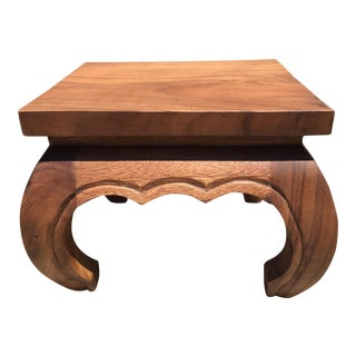 Acacia Wood Opium Table For Sale