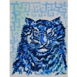 Image of Chinese Tiger Leopard in Blue Painting by Cleo For Sale