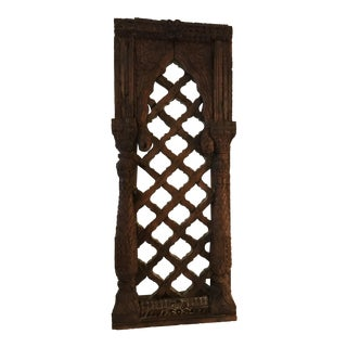 Antique Carved Mahogany Architectural Piece