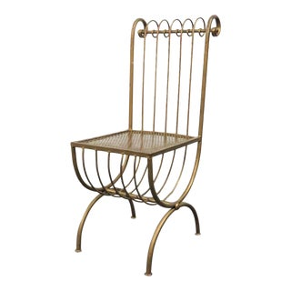Hollywood Regency Gold X Base Side Chair