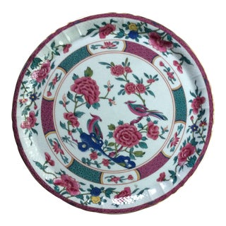 French Porcelain Round Serving Platter For Sale