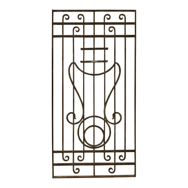 Antique Wrought Iron Window Grill