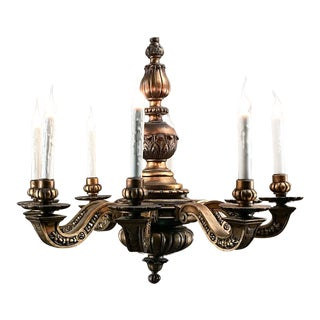 Antique Italian Giltwood Chandelier For Sale