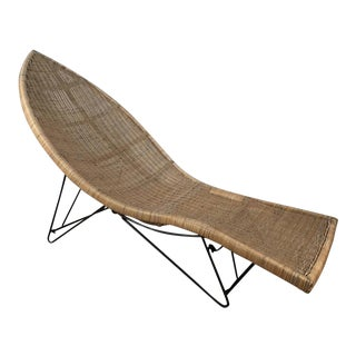 Lina Zervudachi for Elsa Schiaparelli Rattan Fish Lounge For Sale