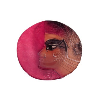 Mats Jonasson Athena Red Glass Bowl, Signed For Sale