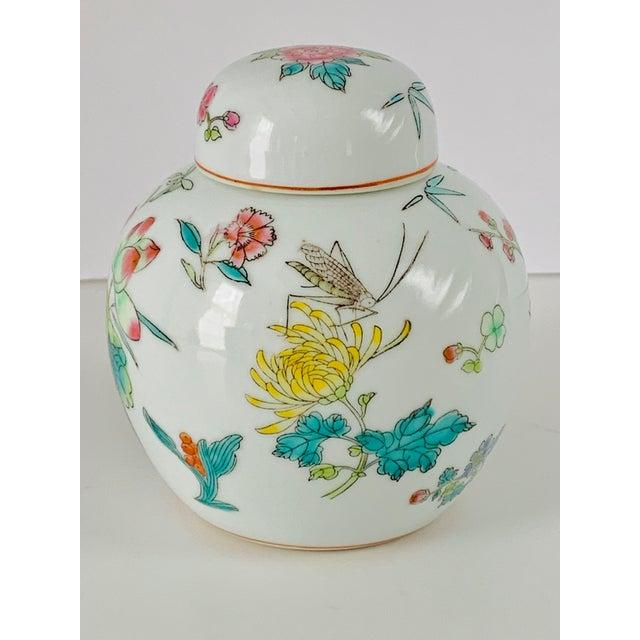 Vintage Chinese Floral Ginger Jar For Sale - Image 4 of 11