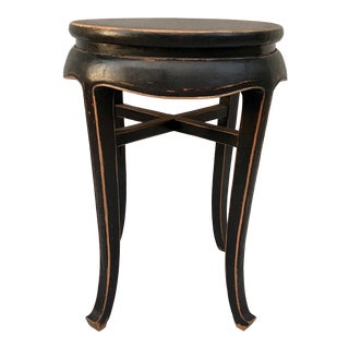 Vintage Asian Modern Black Pedestal Table For Sale