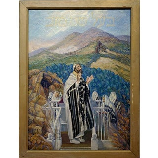"""Israel Doskow, Russian/American """"Ba'al Shem Tov Leading Prayer On A Top of a Mountain"""" Painting For Sale"""