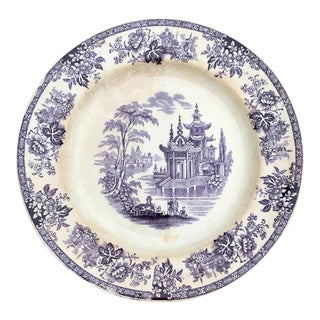Antique English Plate