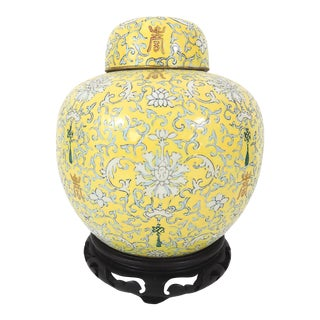 Vintage Hong Kong Chinese Yellow Porcelain Ginger Jar With Lotus Flowers For Sale