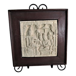 Bas Relief From the Ring of Fire Volcano Region of Java, Framed For Sale