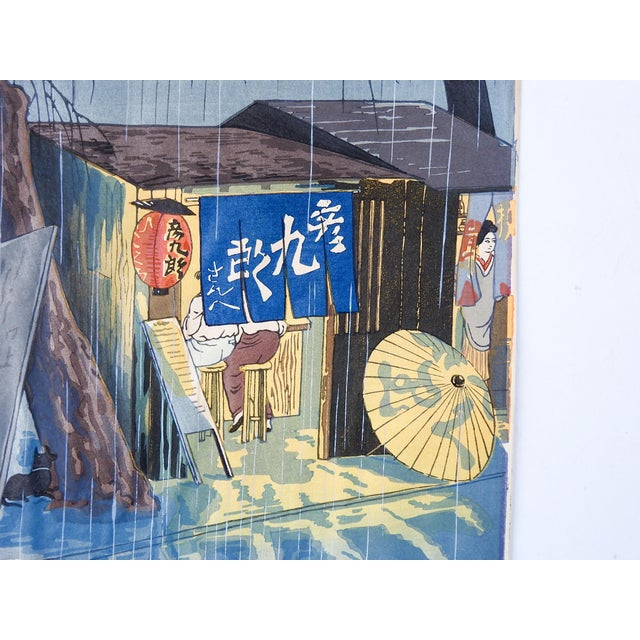 Mid-Century Modern Woodblock Print Noodle Shop by Tokuriki Tomikichiro For Sale - Image 3 of 5