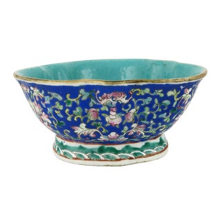Mid 19th Century Vintage Chinese Porcelain Polychrome Bowl For Sale