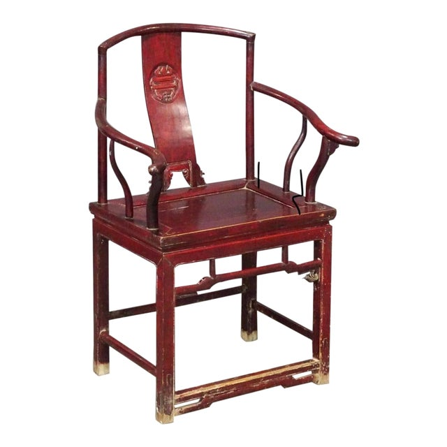 Antique Chinese Armchair (Guanmaoyi) From Irwin & Lane For Sale