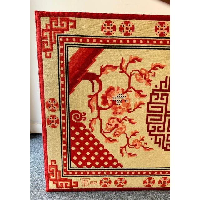 Chinese Chinese Textile Art Needlepoint Panel For Sale - Image 3 of 9