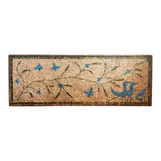 Sculpture - Mosaic Frieze - Vintage