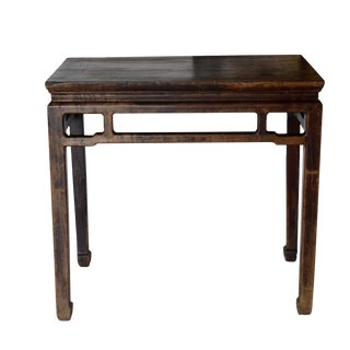 Vintage Chinese Entry Table For Sale