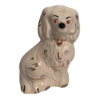 Small Staffordshire Spaniel Figurine For Sale
