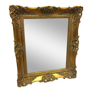 1970's Vintage French Gilded Gold Framed Mirror For Sale