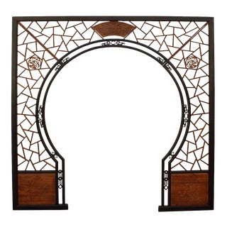Chinese Two Brown Stain Wood Around Arch Wood Room Divider For Sale