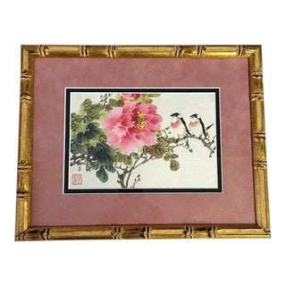 """Early 21st Century Original Chinese """"Love Forever"""" Watercolor by Gu XI Liang For Sale"""