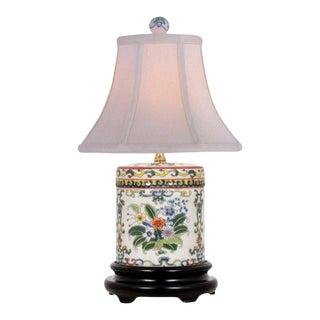 Tobacco Leaf Jar Accent Lamp For Sale