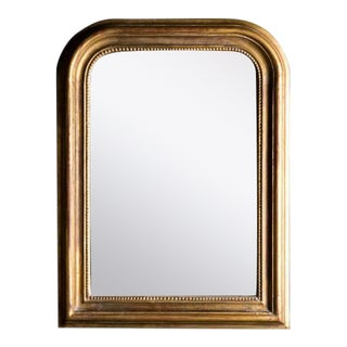 Hand-Carved Napoleon III Style Gilt Louis Philippe Beveled Mirror - Small For Sale