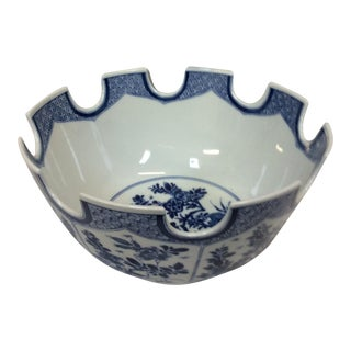 Mottahedeh Blue and White Monteith Bowl
