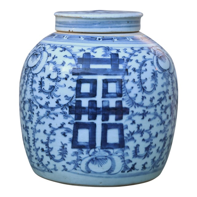 Blue & White Chinese Ginger Jar - Image 1 of 5