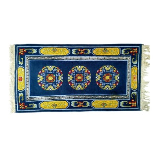 Hand-Knotted Wool, Navy Blue Asian Rug - 2′12″ × 6′1″, Vintage For Sale