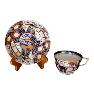 Derby Early 19th Century Gilt Imari Cup & Saucer - A Pair