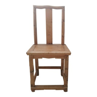 High Back Chinese Elm Chair For Sale