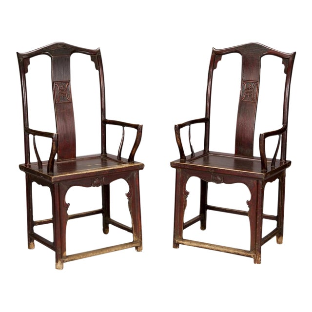 Pair 19th Century Chinese Yoke Back Elm Armchairs - Image 1 of 7