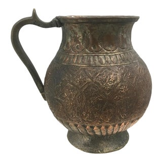 Hand Adorned Antique Afghan Copper Cup For Sale