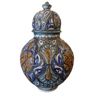 Moroccan Metal Inlaid Urn For Sale